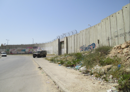 Apartheid Wall at Al Ram Bronwen Curries Blog
