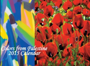 Colors from Palestine 2015 Calendar